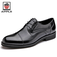 苹果APPLE真皮皮鞋男鞋企业定制鞋商务鞋婚鞋5188011