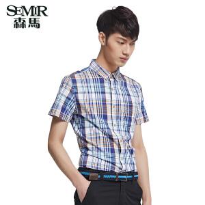 森马 夏装新款休闲衬衫 男士时尚短袖衬衫撞色 棉衬衣男装潮