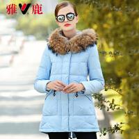 雅鹿时尚冬装韩版修身羽绒服女中长款毛领加厚保暖外套YQ1101130
