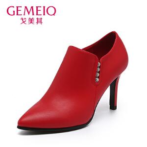 戈美其秋季新款深口尖头细跟单鞋女高跟鞋性感红色婚鞋新娘鞋