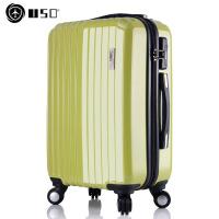 【全国包邮】 A37USO静音万向轮拉杆箱旅行箱 行李箱情侣登机箱 士托运箱 拖箱 耐压抗摔镜面ABS+PC材质