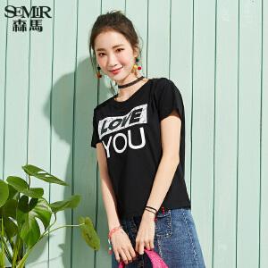森马短袖T恤 2017夏装新款 女士圆领蕾丝绣花字母短袖合体t恤韩版