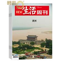 三联生活周刊(周)时政新闻期刊2017年全年杂志订阅新刊预订1年共52期10月起订
