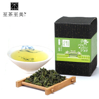 至茶至美 安溪铁观音 特级清香型茶叶 西坪高山乌龙茶 76g 品鉴试喝装 包邮