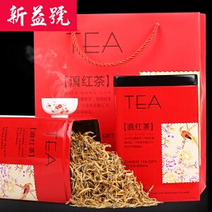 新益号大金芽200g滇红茶 云南2017春茶 特级 红茶 茶叶 滇红 罐装