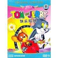 猫和老鼠:快乐陷阱/原版卡通(DVD-9)