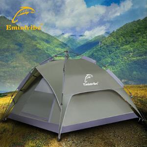 渔民部落户外3-4人全自动双层野外露营帐篷沙滩帐篷3秒速开免搭建135506