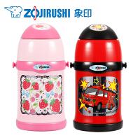 象印进口保温杯SC-ZT45儿童保温杯进口保温瓶子保温壶保冷壶450ml