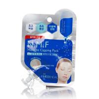 【当当海外购】韩国进口美迪惠尔NMF可莱丝 针剂水库睡眠面膜 补水保湿 修复美白