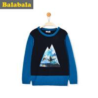 巴拉巴拉童装男童毛衣套头中大童上衣2016冬装新款儿童印花针织衫