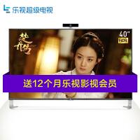 【当当自营】乐视超级电视 超4 X40 40英寸智能高清液晶网络电视(标配底座)