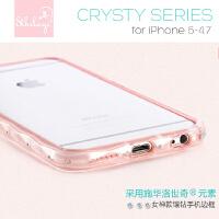 【全国包邮】8thdays iPhone6手机壳苹果6硅胶边框4.7新款水钻创意潮i