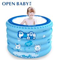 欧培 儿童玩具 婴幼儿圆形充气游泳池 沐浴桶 泡澡桶 蓝色小熊