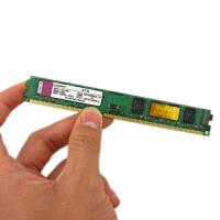 金士顿2g电脑内存条ddr3 1333 2g台式机内存条兼容1066 包邮