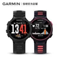 Garmin佳明forerunner735xt跑步游泳骑行铁三运动手表 心率腕表