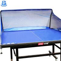 世霸龙 乒乓球桌集球网 发球机乒乓球拦网 回收网