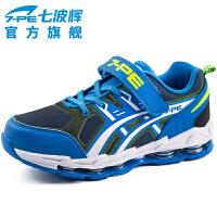 七波辉男童鞋 春季新款大童鞋儿童运动鞋男童休闲鞋减震弹簧鞋