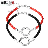相思树 红绳手链 925纯银时尚男女款黑绳情侣手链饰品 甜蜜的爱QLSL001