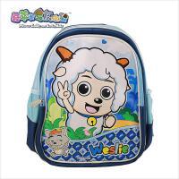喜羊羊与灰太狼小学生书包 儿童双肩背小学书包(蓝粉 男款女款可选)XJ0154C