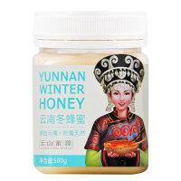 云南冬蜂蜜500克  农家土蜂蜜可做蜂蜜柚子茶蜂蜜面膜蜂蜜蛋糕