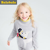 【6.26巴拉巴拉超级品牌日】巴拉巴拉童装女童套头毛衣中大童上衣冬装儿童针织衫