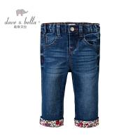 davebella戴维贝拉女童秋装新款牛仔裤微弹力 宝宝长裤