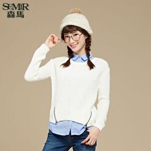 森马针织衫 秋装 女士方领宽松毛衣线衫两件套韩版专柜款