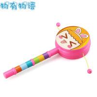物有物语 拨浪鼓 宝宝婴儿新生儿0-1岁启蒙乐器传统拨浪鼓玩具手摇鼓婴儿摇铃儿童玩具 益智玩具