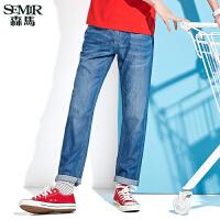 森马牛仔裤男士 2017夏装新款 韩版小直筒休闲薄款透气水洗长裤子