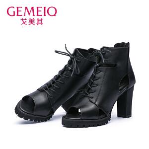 戈美其正品欧美时尚粗跟女鞋单鞋鱼嘴鞋1658201