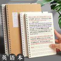 2017廉政日志廉洁日志工作笔记本廉政文化办公用品工作手册