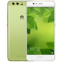 【当当自营】华为 HUAWEI P10 Plus 全网通 6GB+128GB 草木绿 移动联通电信4G手机 双卡双待