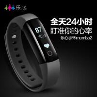 包邮 乐心 mambo hr 智能手环 计步 心率监测 来电提醒计步器防水运动穿戴手表苹果安卓小米mambo手镯