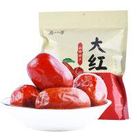 【马一芳 交城骏枣495g】山西特产红枣可夹核桃仁