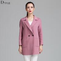 秋冬女士中长款外套翻领九分袖时尚修身双面羊毛大衣C16005