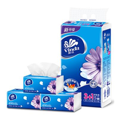 [当当自营] 维达 纸巾 抽纸 倍韧抽取式纸面巾 200抽*3包(小规格)自营正品 货到付款