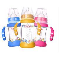 bobo乐儿宝 宽口径婴儿玻璃奶瓶 吸管奶瓶成长防摔优晶瓶 240ml