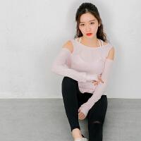春夏宽松速干弹力健身瑜伽服上衣长袖t恤运动罩衫露肩女性感显瘦