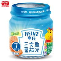 亨氏三文鱼番茄泥113g瓶装2段 7个月宝宝鱼肉泥 heinz婴儿辅食