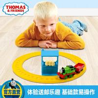 托马斯和朋友之培西和邮件车基础套装BHR93 合金轨道玩具儿童礼物