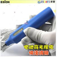 日本ESION电动橡皮擦|提高光电动橡皮|笔形橡皮动漫*橡皮