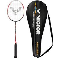 胜利/VICTOR/威克多羽毛球拍CHA-9500D/9500S羽拍碳素羽拍(型号*或下单备注)