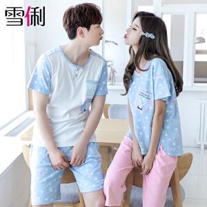 雪俐2017夏季新品纯棉短袖睡衣男女士居家服情侣套装