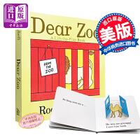 Dear Zoo亲爱的动物园英文原版30周年版 纸板书绘本 英文版 英文纸板书儿童宝宝立体翻翻书绘本 童书吴敏兰书单推荐