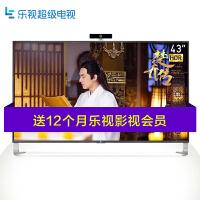 【当当自营】乐视超级电视 超4 X43 43英寸智能高清液晶网络电视(标配底座)