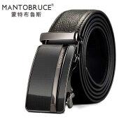 蒙特布鲁斯 男士皮带商务腰带休闲韩版牛皮腰带帅气出游M4116
