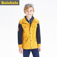 巴拉巴拉男童外套中大童学生上衣童装  春秋装儿童休闲便服