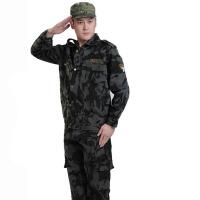 户外军迷服饰长袖长裤男士迷彩服军迷套装101空降休闲多口袋暗迷彩服部队作训服迷