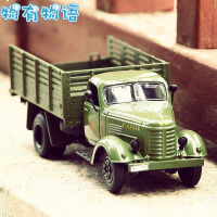 【用券立减30元】物有物语 军事模型 军事车老解放卡车模型合金车模货车玩具回力声光升辉1:36儿童汽车 儿童玩具