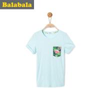 【5.25巴拉巴拉超级品牌日】巴拉巴拉男童短袖t恤男中大童上衣童装年夏装儿童学生T恤男